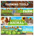 farm gardening farming agriculture tools animals vector image vector image