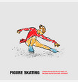 figure skating neon outline vector image