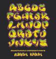 graffiti alphabet- hand written - font vector image vector image