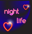 night life of two hearts vector image