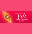 raksha bandhan sale banner concept with golden