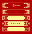 chinese frame style new design vector image vector image