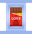 chocolate valentine greeting card vector image