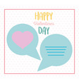 happy valentines day romantic love hearts dotted vector image vector image