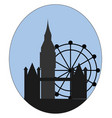 london city on white background vector image vector image