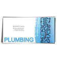 water pipes plumbing business card vector image vector image