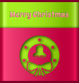 merry christmas celebrating template vector image vector image