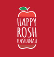 stock happy rosh hashanah vector image