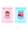 time to sleep banners with man and woman in bed on vector image