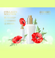 bottle for cosmetic lotion regenerate cream for vector image