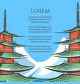 chureito pagoda and mountain poster vector image vector image