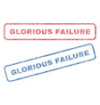 glorious failure textile stamps vector image vector image