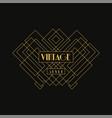 vintage style logo retro luxury geometric vector image