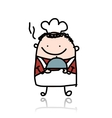 Funny chief cook with plate of food sketch vector image