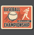 baseball sport retro game invitation with player vector image vector image