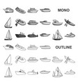 water and sea transport monochrom icons in set vector image vector image