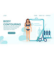 web page template for body contouring treatments vector image