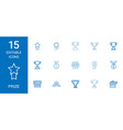 15 prize icons vector image vector image