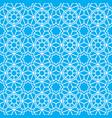 arab ornamental seamless pattern abstract vector image