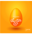Greeting card with Easter blessings vector image vector image