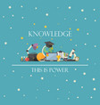 knowledge concept with text vector image vector image