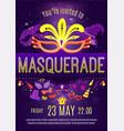 masquerade night celebration invitation poster vector image