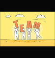 team image outdoors on yellow vector image
