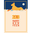 2018 happy new year of the dog greeting card vector image vector image