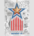 happy independence day fourth of july vector image vector image