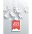 Winter Christmas sale design elements vector image vector image