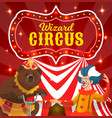 circus performers poster clown and bear on bike vector image vector image