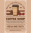 coffee shop retro poster paper cup and spices vector image vector image