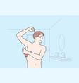 health care morning smell concept vector image