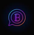 colorful bitcoin in speech bubble icon - vector image