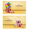 gifts and balloons party invitation card vector image vector image
