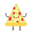 kawaii food cartoon vector image