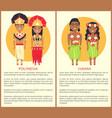 polynesian hawaii couple wearing traditional cloth vector image