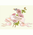 Rose colorful natural banner vector image
