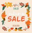 autumn sale banner with leaf poster flyer vector image vector image