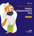 banner design happy independence day vector image