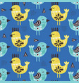 birds in ethnic style flat seamless pattern vector image