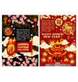 chinese 2018 lunar new year greeting card vector image vector image