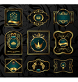 set black gold-framed labels - vector image vector image
