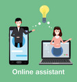 concept online assistant customer and operator vector image vector image