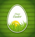 easter paper sticker egg on green wooden vector image vector image