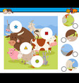 match pieces activity with farm animals vector image vector image