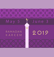 ramadan kareem greeting card with mosque dome and vector image vector image