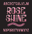 rose shine typeface pink gold glittering font vector image vector image