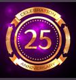 twenty five years anniversary celebration with vector image vector image