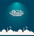 eid saeed mubarak vector image vector image